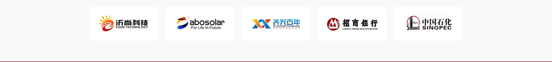 亚加电机_电机生产案例_高端定制案例